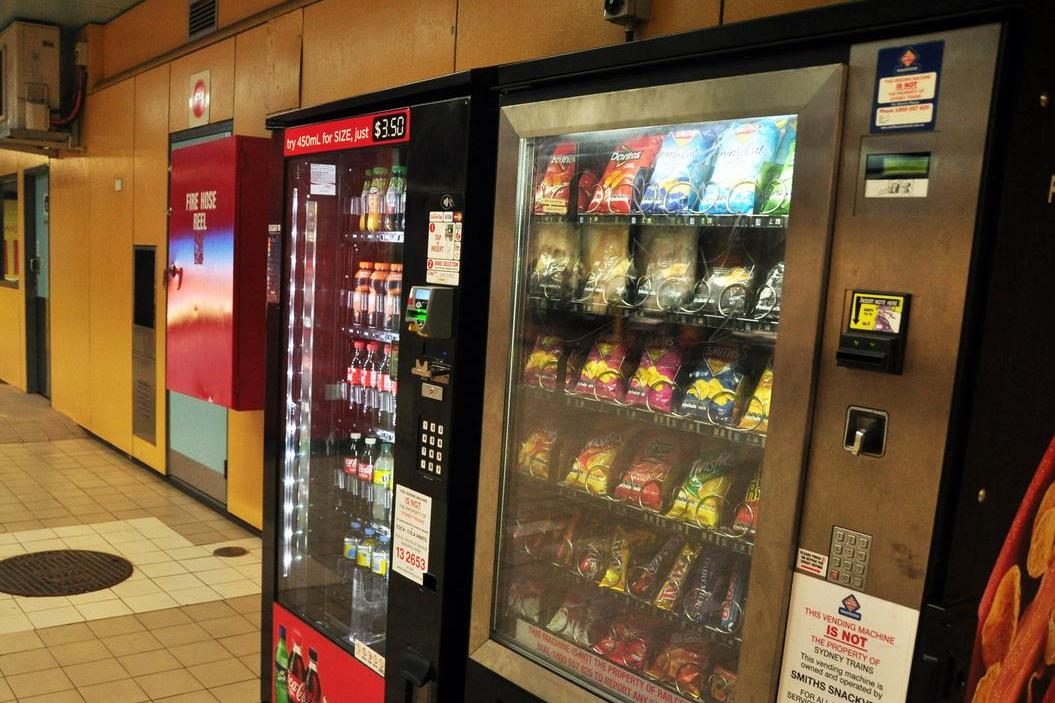 Learn About Vending Machine Reviews
